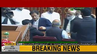 PTI chairman Imran Khan casts his vote for Speaker's election in National Assembly