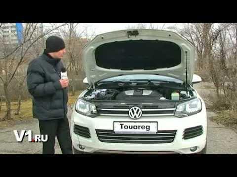 Новый Volkswagen Touareg: тест-драйв в Волгограде