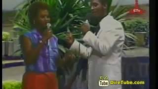 Bitseat and Solomon Ethiopian Oldies Music
