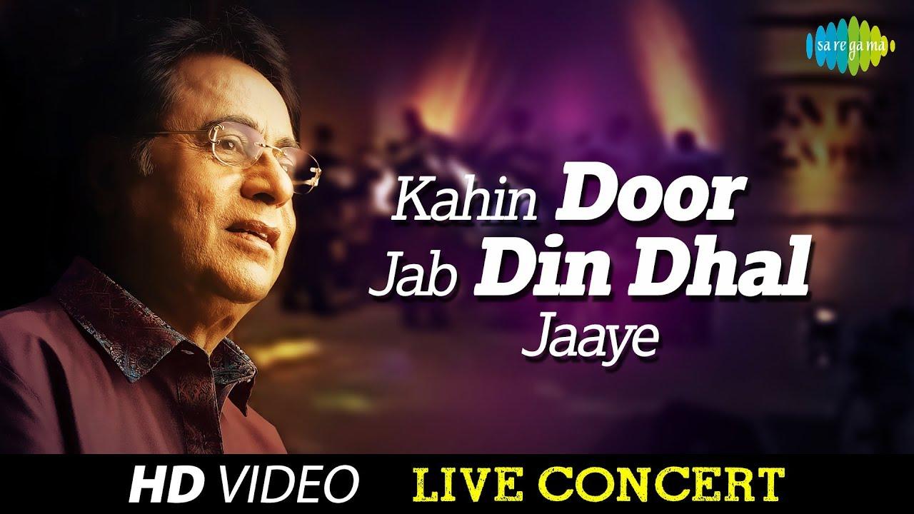 Kahin Door Jab Din Dhal Jaaye | Jagjit Singh | Live Concert Video  sc 1 st  YouTube & Kahin Door Jab Din Dhal Jaaye | Jagjit Singh | Live Concert Video ...