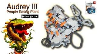 Хищный цветок Audrey III из LEGO Mindstorms NXT 2.0