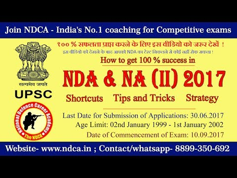 National Defence Academy exam conducted by UPSC