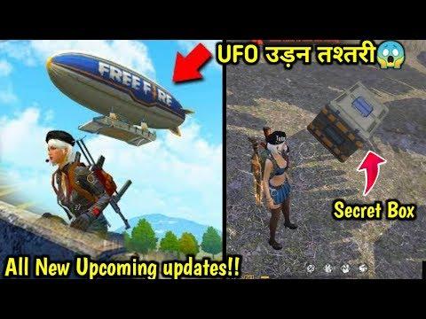 उड़न तश्तरी [UFO] & Secret Box In Upcoming Update🔥😲//UnGraduate Gamer