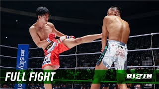 Full Fight   元谷友貴 vs. 瀧澤謙太 / Yuki Motoya vs. Kenta Takizawa - RIZIN.30