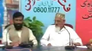 Rafa Yadein - Baghal Mein Butt - Shah WaliULLAH RA - maulana ishaq urdu