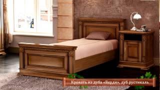 Кровати из массива(, 2014-02-26T16:43:57.000Z)
