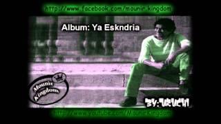 Cover images Mohamed Mounir Balah Ebrem // محمد منير بلح ابريم