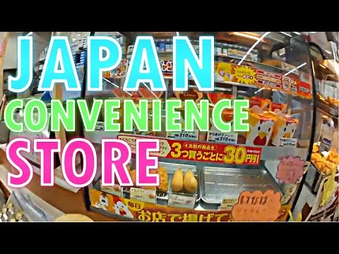 Japan Convenience Store - Eric Meal Time #17
