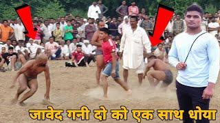 जम्मू जावेद पहलवान BSF और हैवान सिंह कुश्ती, javed gani kusti,