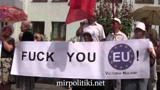 «Нет войне!» пикет возле консульства Федеративной Республики Германия в Харькове(, 2014-07-11T11:44:55.000Z)