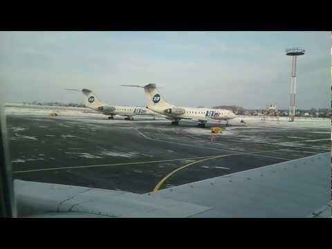 Вылет из Уфы.07.01.2012г. Take off from Ufa 7/01/2012