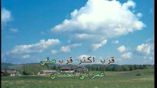 Lebanese/Arabic Karaoke Chta2tellak Ana - Ragheb Alemeh اشتقتلك انا - راغب علامة