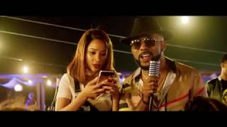 Banky W. feat Susu  - Whatchu Doing Tonight [Remix] - OFFICIAL VIDEO YouTube Videos