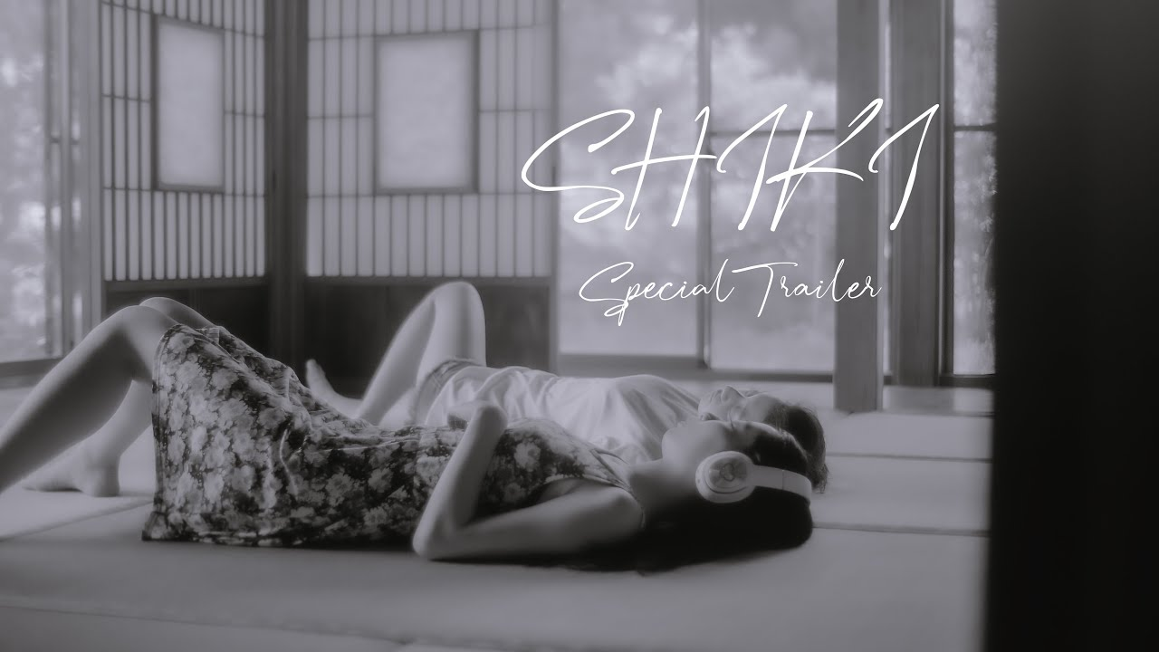 SHIKI_Special Trailer 【 Message To World 】映画抒情詩シリーズ2020特別映像