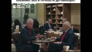 Собянин: Не регионы Москву кормят, а наоборот