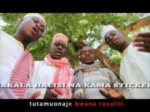 Download Qaswida nzuri sana Tuipendeni hiyo Dhikiri Kaburini Kuna Giza Tutamuonaje bwana Rasuli