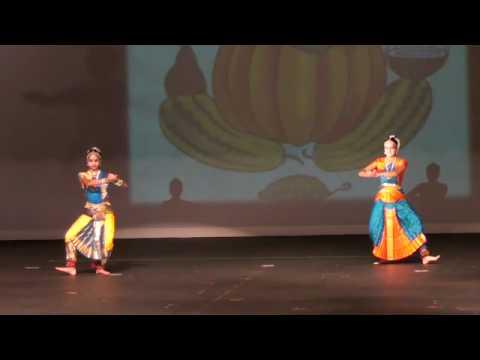 Mangalam Ganesham