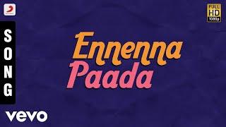 Aandan Adimai Ennenna Paada Tamil Song Ilaiyaraaja