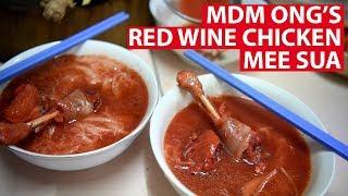 Mdm Ong's Red Wine Chicken | Vanishing Home Recipes | CNA Insider