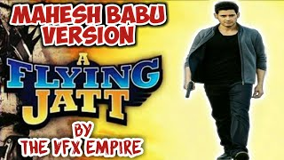 Mahesh Babu as A Flying Jatt | A Flying Jatt Spoof in Mahesh Babu Version