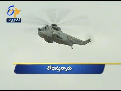 3 PM | Ghantaravam | News Headlines | 17th September 2019 | ETV Andhra Pradesh teluguvoice