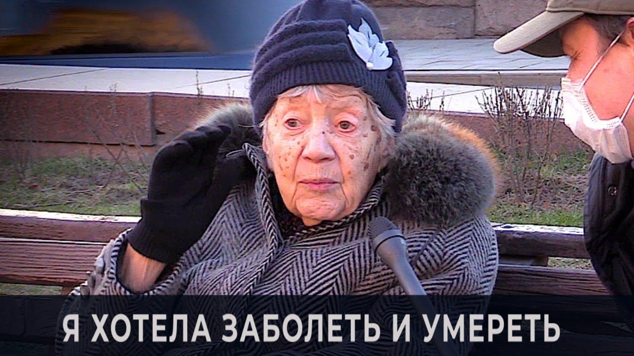 Странные оправдания пенсионеров-нарушителей из-за которых Собянин ввел КАРАНТИН