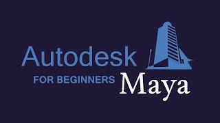 Autodesk Maya Трансформация объектов в Maya