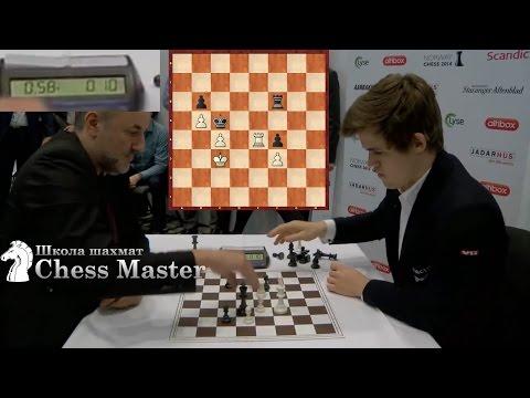 Магнус Карлсен на 30 секундах против мастера! Блиц шахматы.