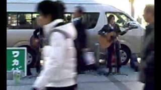 2008年1月30日のワカバの初街頭ライブです。