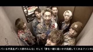 """GReeeeN大ヒット曲「キセキ」をカバー!新曲引っさげ""""NAKAMA PROJECT2""""4/9スタート!"""