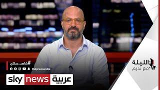 تقرير مقتل خاشقجي يكشف ازدواجية بايدن بمعايير حقوق الإنسان، وفيروز على خط المواجهة بين واشنطن وإيران