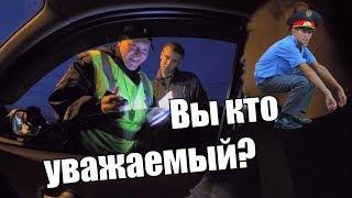 Казанский Пост,Жесткий Разговор С Дпс Гиббд ||Загадочный Сотрудник || Штраф За Тонировку ||