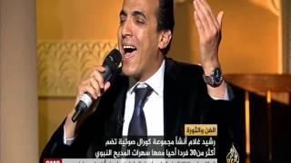 سلوا قلبي -الفنان رشيد غلام في ليلة العيد على الجزيرة مباشر مصر-studio sound