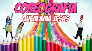 Quem Ama Jesus DANÇA GOSPEL INFANTIL ♪ Turma Kids e Cia