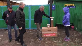 Вручаем газовый котёл NAVIEN многодетной семье в д Нововоскресенка Называевского района