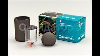 Кислород для аквариума / ОКСИДАТОР А  в действии / Unboxing Oxydator A