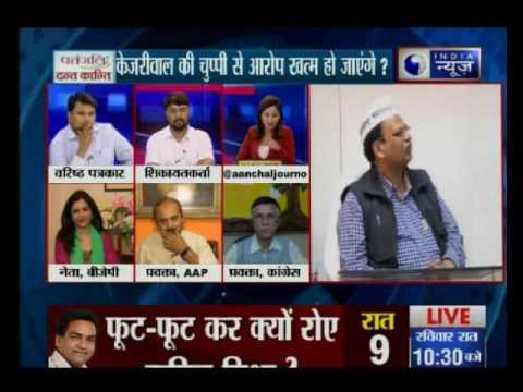 Badi Bahas: Arvind Kejriwal is sinking deeper into a morass