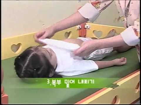함소아어린이마사지 - 밥 안먹는 아이(식욕부진이 있는 아이)