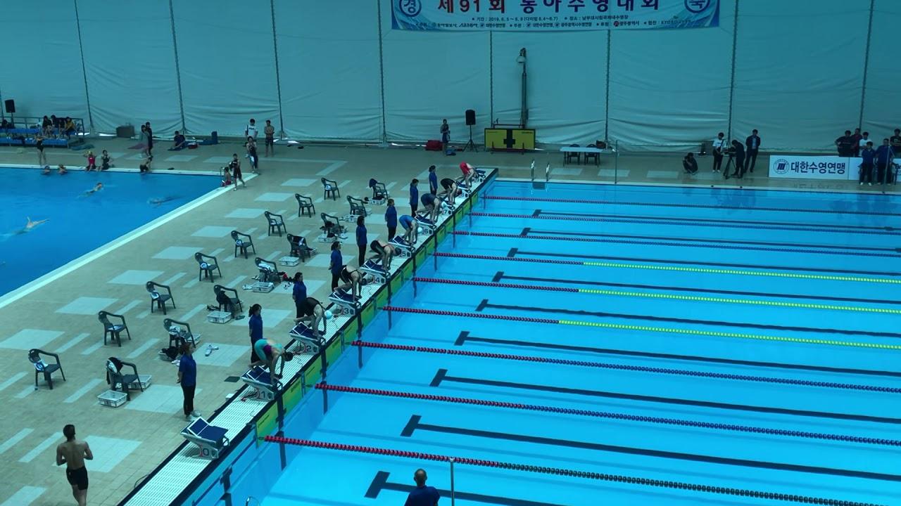 동아수영대회 여자 일반부 자유형 50m 결승, 정소은선수 25.19로 한국신기록!