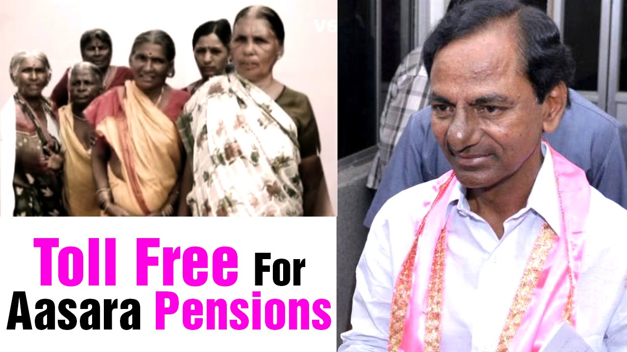 TRS Government plans to implement Toll Free number for Aasara Pension  complaints (02-02-2015)
