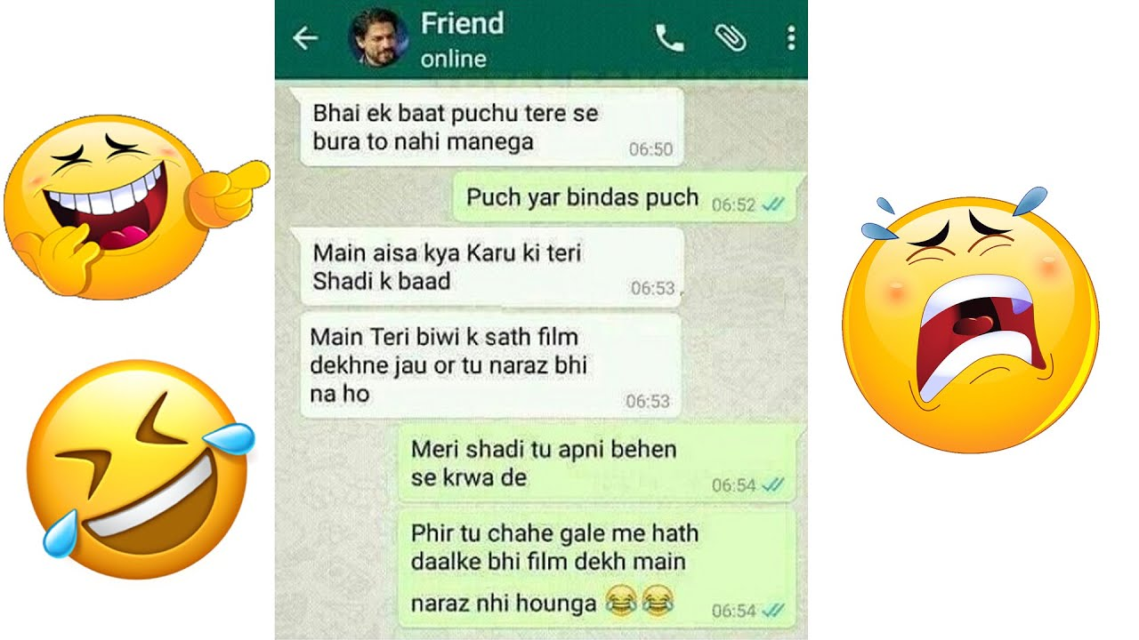 WhatsApp Funny Messages - Funniest Text Messages in Urdu / Hindi