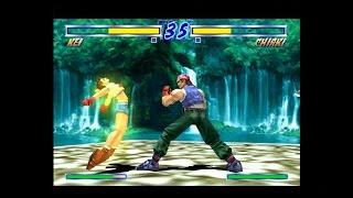 [PlayStation] Genei Tougi: Shadow Struggle | Gameplay Sample (Normal Game, Kei) | ePSXe