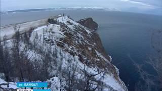 В Иркутске обсудили проект «Байкал: великое озеро великой страны»,