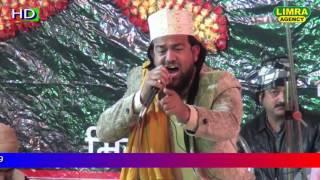 Salim Raza Nagpuri Naat Shareef Part 4 Naatiya Mushaira Jais Shareef  2017 HD U P  India