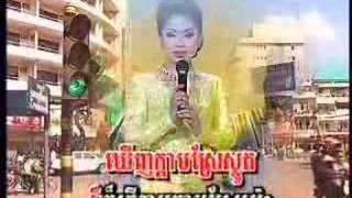 Pkay Preah Chan DVD - Touch Sreynich - Kdam Srae