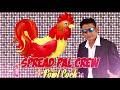 Spread Pal Crew: Omardath Maharaj - Fowl Cock