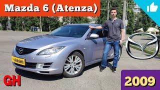 Mazda 6 (Atenza) - действительно красивый автомобиль! |  Никитин Юрий.