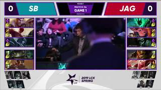 SB vs JAG SANDBOX Gaming vs Jin Air Green Wings| W4 D2 | Game 1 Highlights | LCK Spring Split 2019