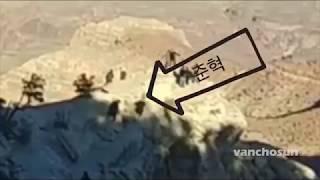 [밴조선 - 단독영상] 밴쿠버 유학생 그랜드캐년 추락 영상 thumbnail