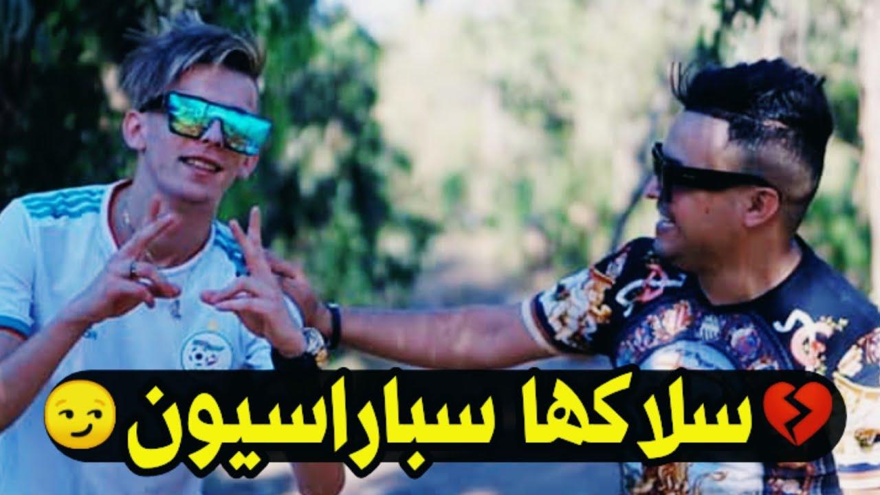 Cheb Abdou Sghir 2020 - Hadi Ocation Slakha Séparation / New Single Live